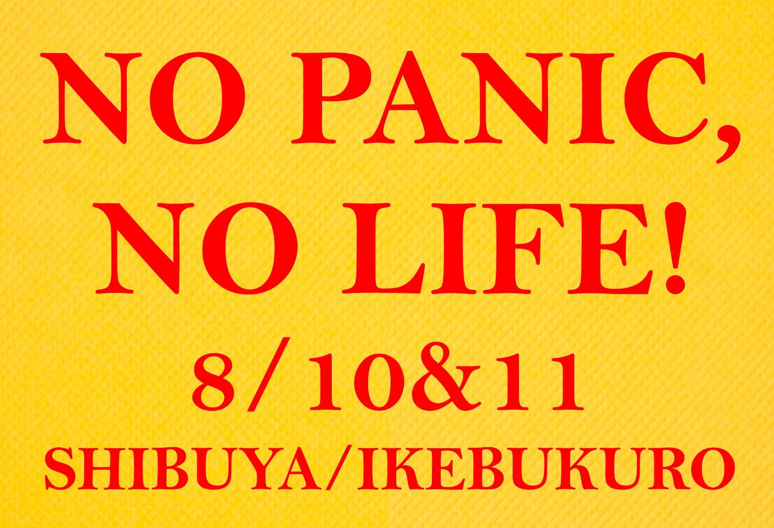 8月10日【NOPANIC NOLIFE@IKEMEN BOX(池袋AKビル)】