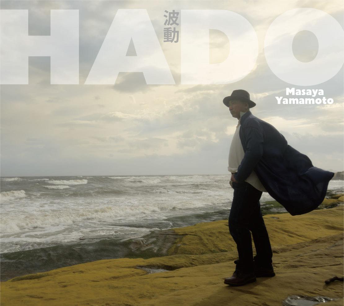 『ヤマモトマサヤニューアルバム「波動〜HADO」発売記念ライブ』