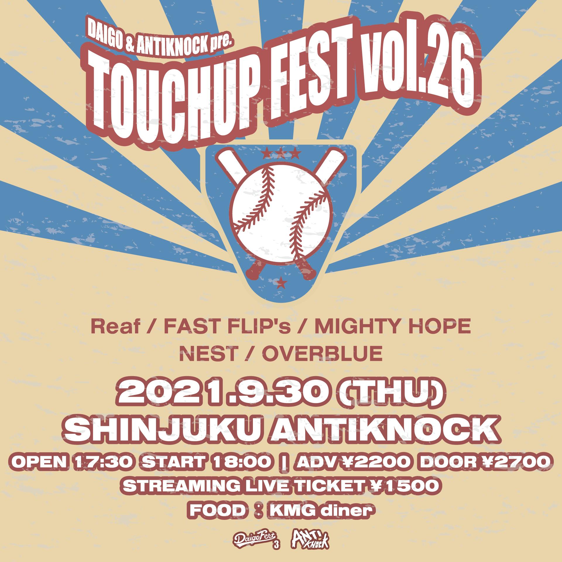 【TOUCHUP FEST vol.26】