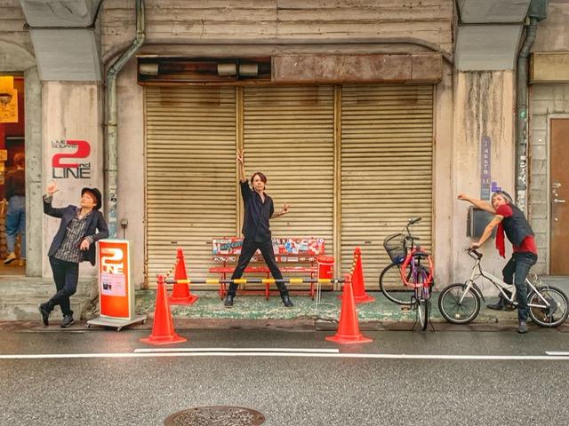 【配信専用】8/27 大阪 / Chain the Z、その前に! 〜ソーシャルディスタンず 〜