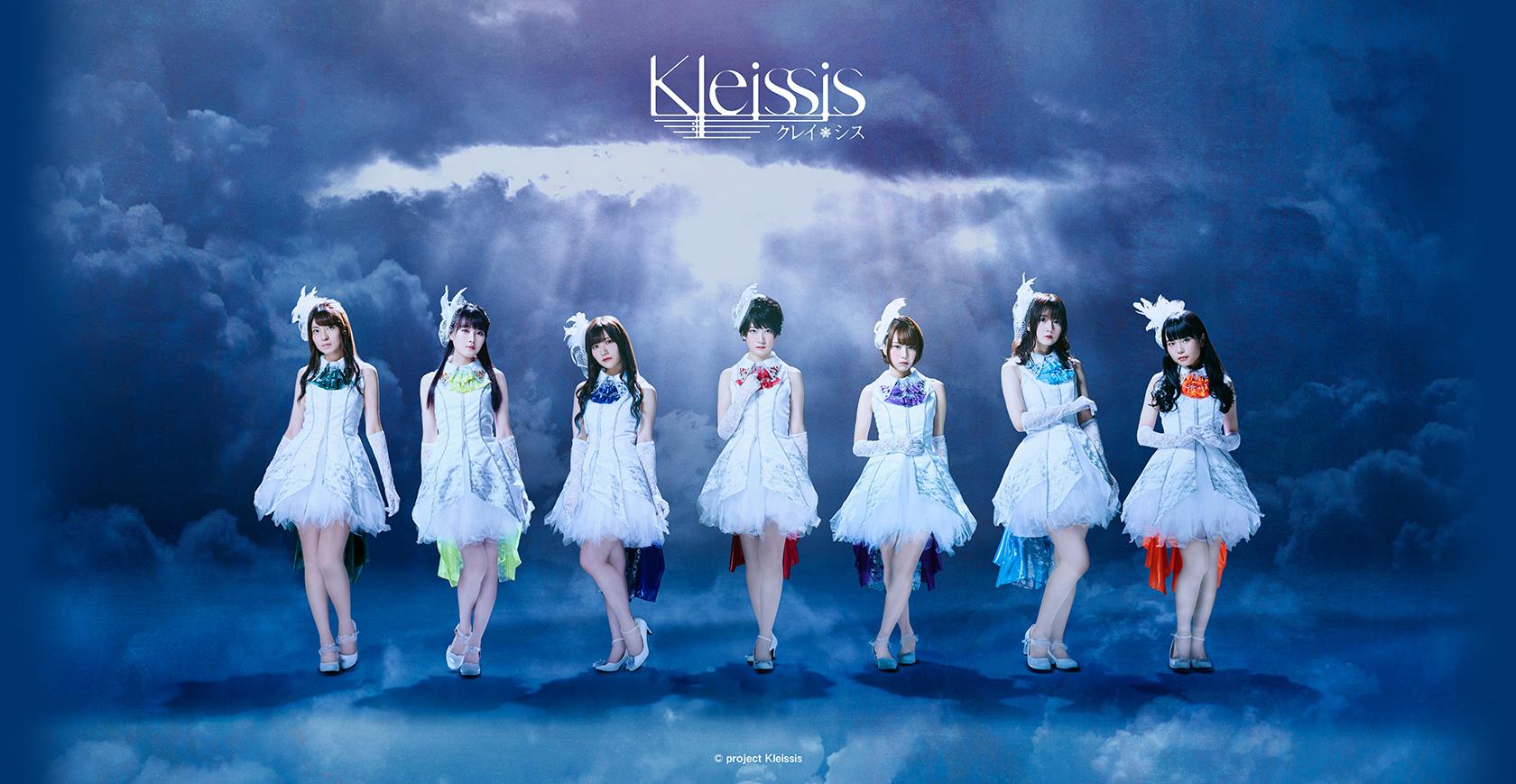 Kleissis Showcase「Invitation ~from Seven Divas~」