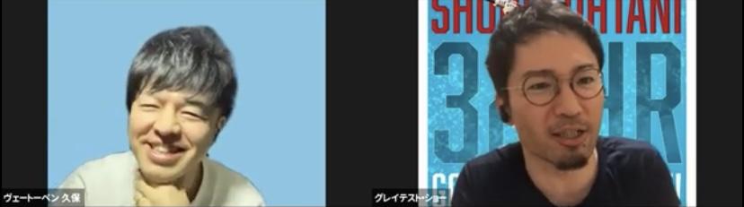7月分ヴェートーク♪ アーカイブ(7/17土)