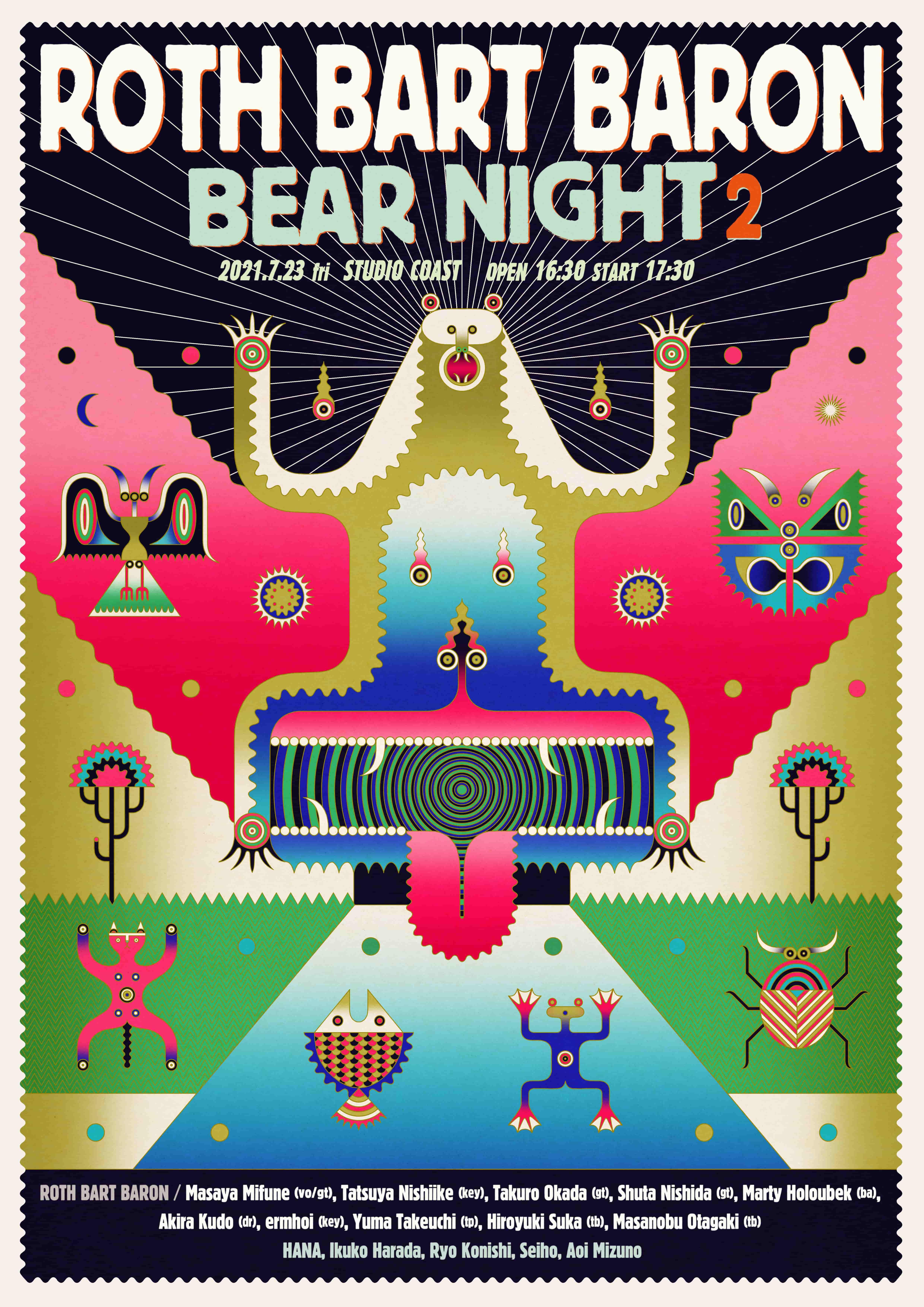 "ROTH BART BARON ""BEAR NIGHT 2"""