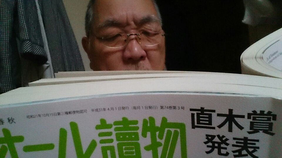 第130回 講演会.com「大多和伴彦が語る『宝島』と『ニムロッド』&etc」