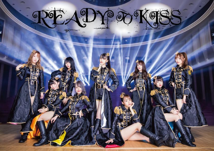 5月9日(日)『READY TO KISS 不定期公演』