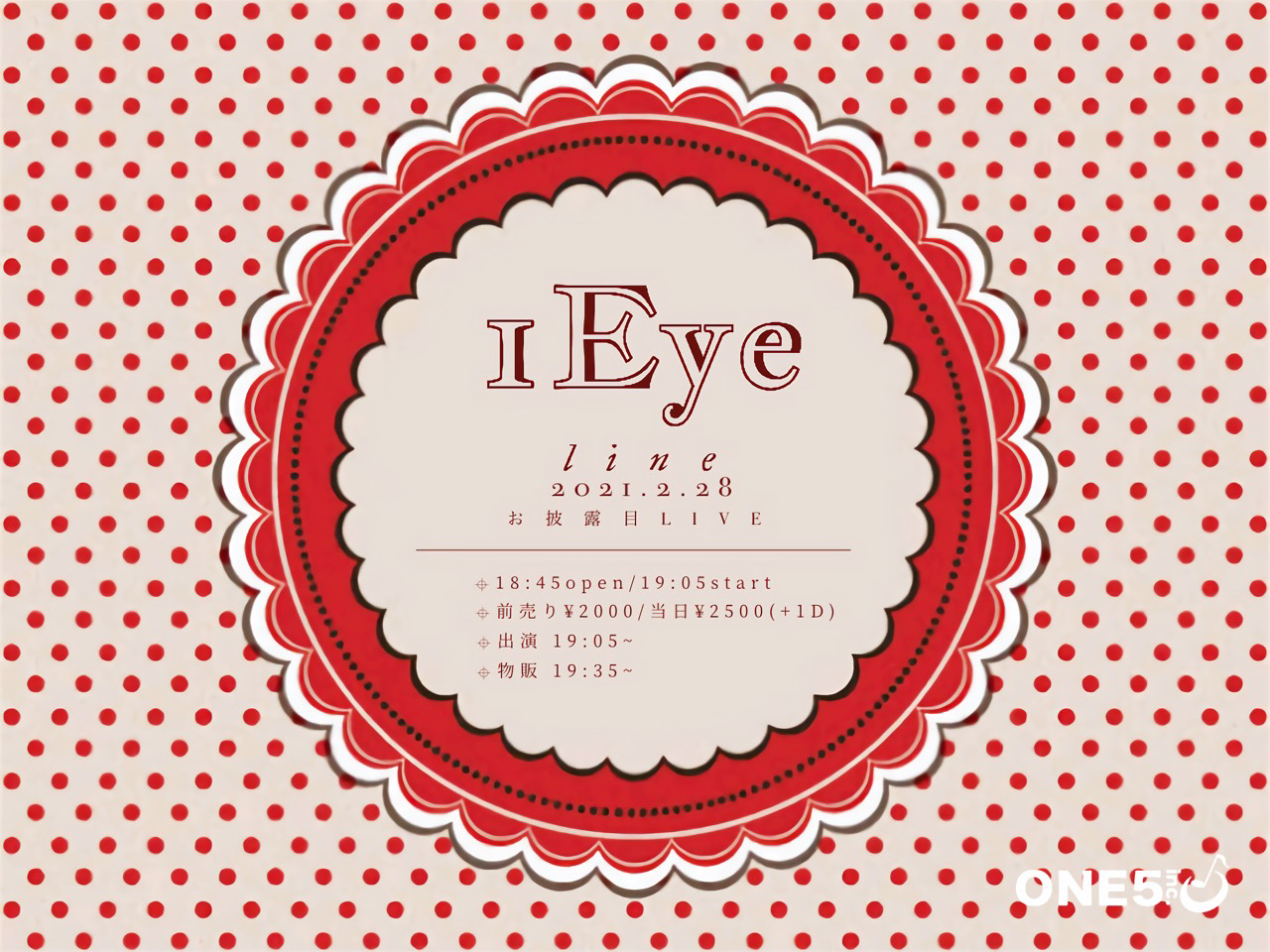 1Eyelineお披露目LIVE