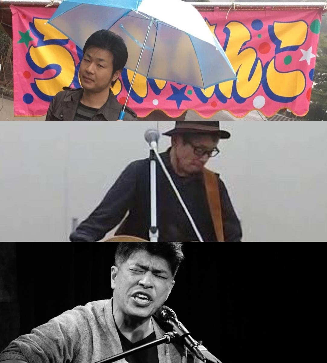 [無観客配信]『POETS ON THE ROAD』出演:コビー夏山 / 川柳 / 良雨