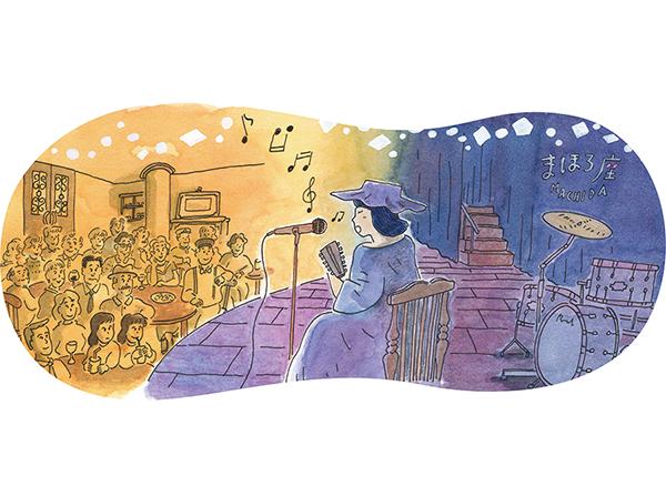 パリコレッ! presents 本田 亮 個展開催記念スペシャルライブ 「町田稲荷の狛狐〜夜と狐と町の歌〜」