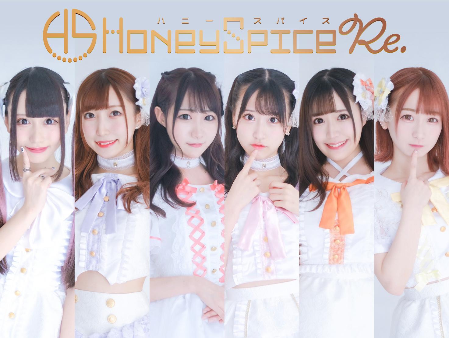 2021/1/24(日) 『ハニースパイスRe.単独公演-2部-』渋谷TakeOff7