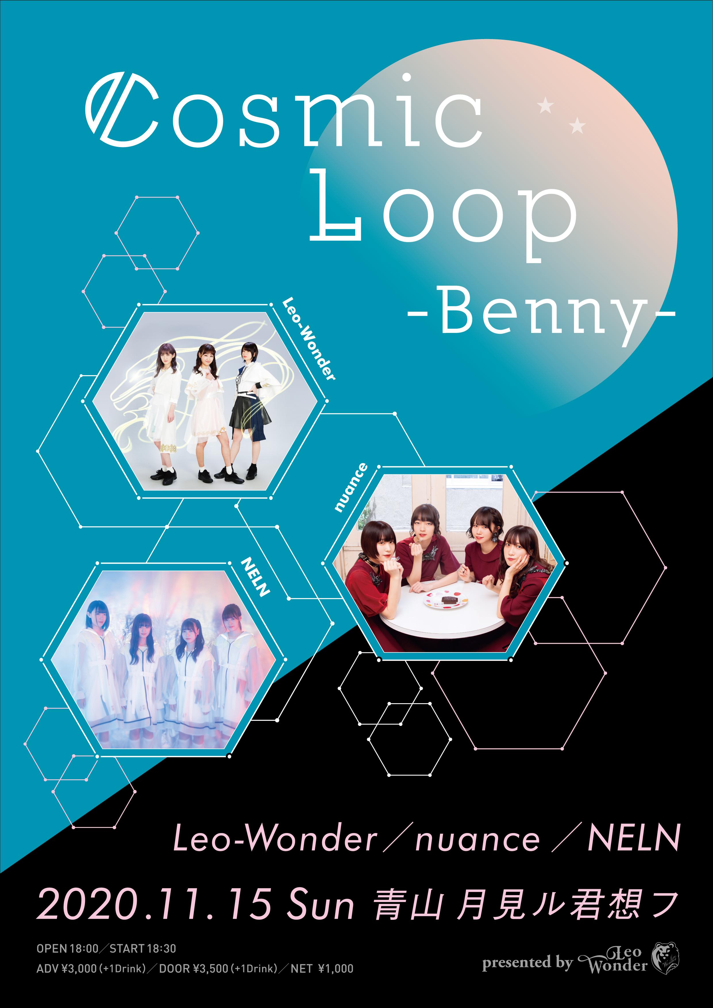 """Leo-Wonder Presents """"Cosmic Loop"""" -Benny-"""