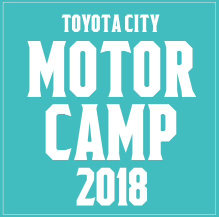 MOTOR CAMP 2018