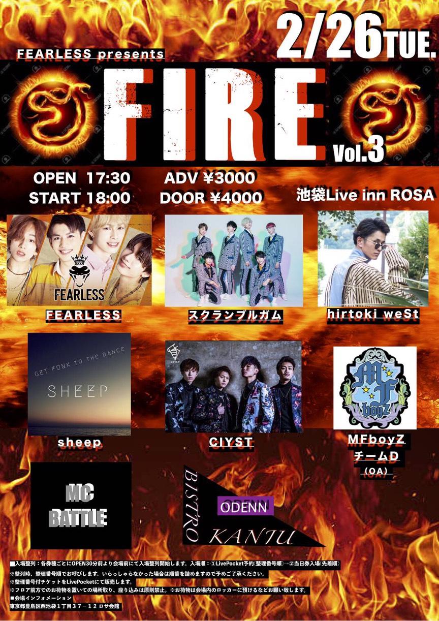 FIRE vol.3
