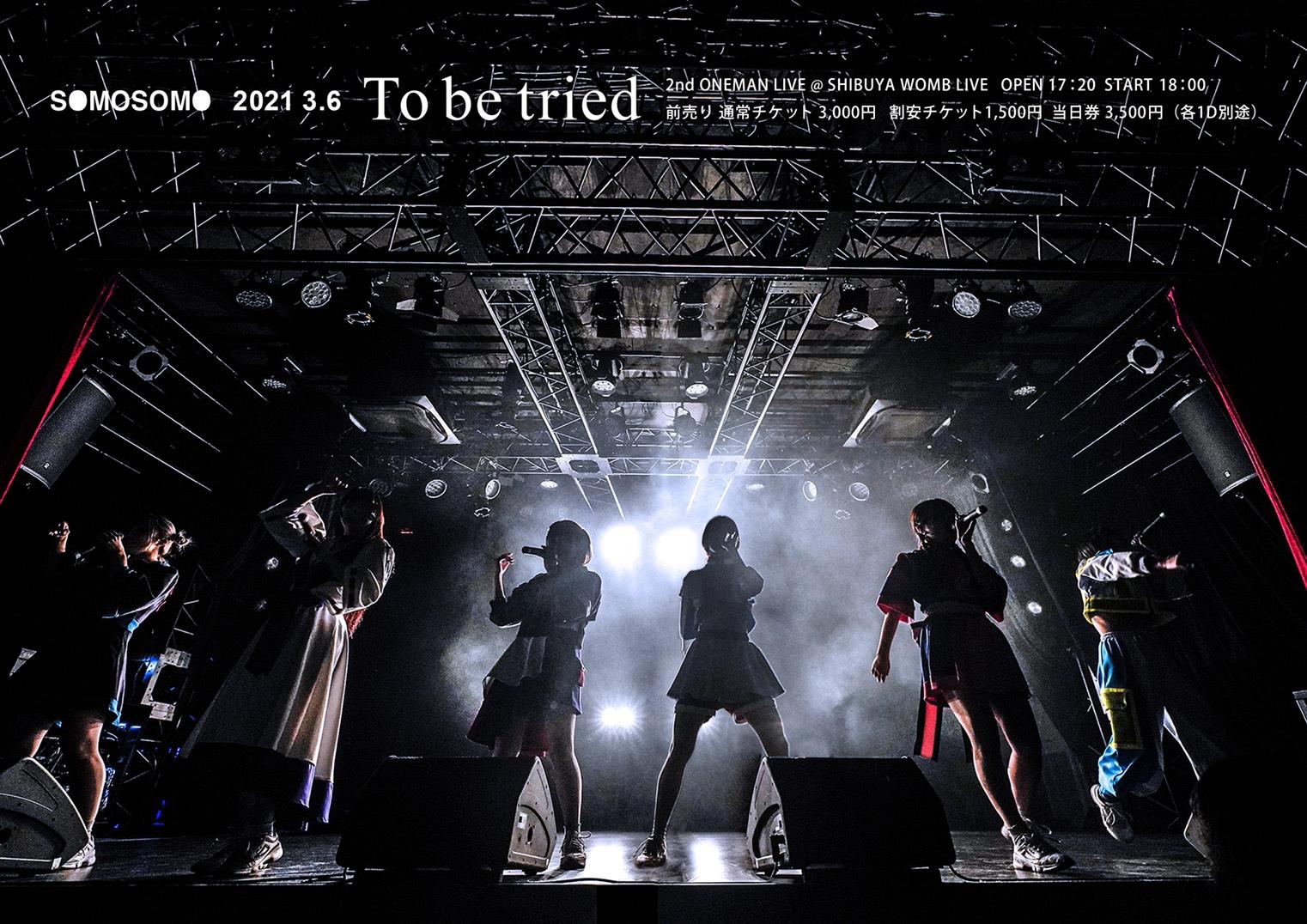 SOMOSOMO 2nd ONE MAN LIVE 『To be tried』