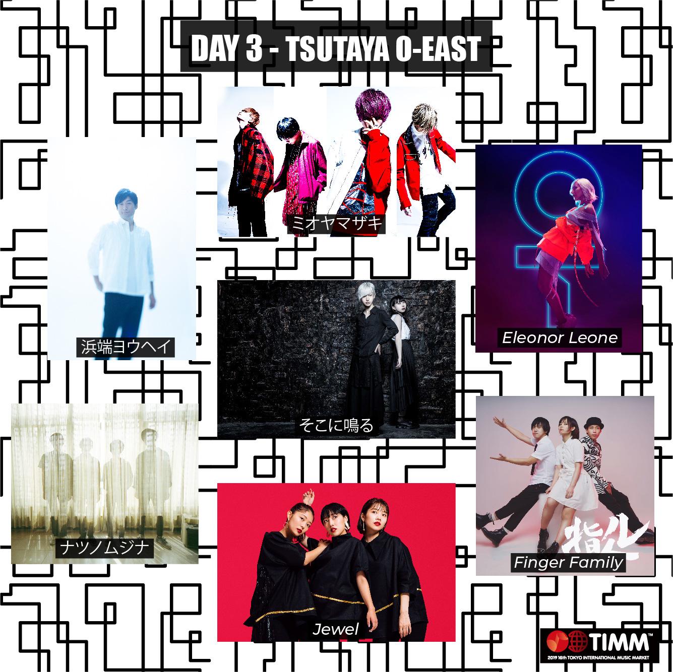 第16回 東京国際ミュージック・マーケット