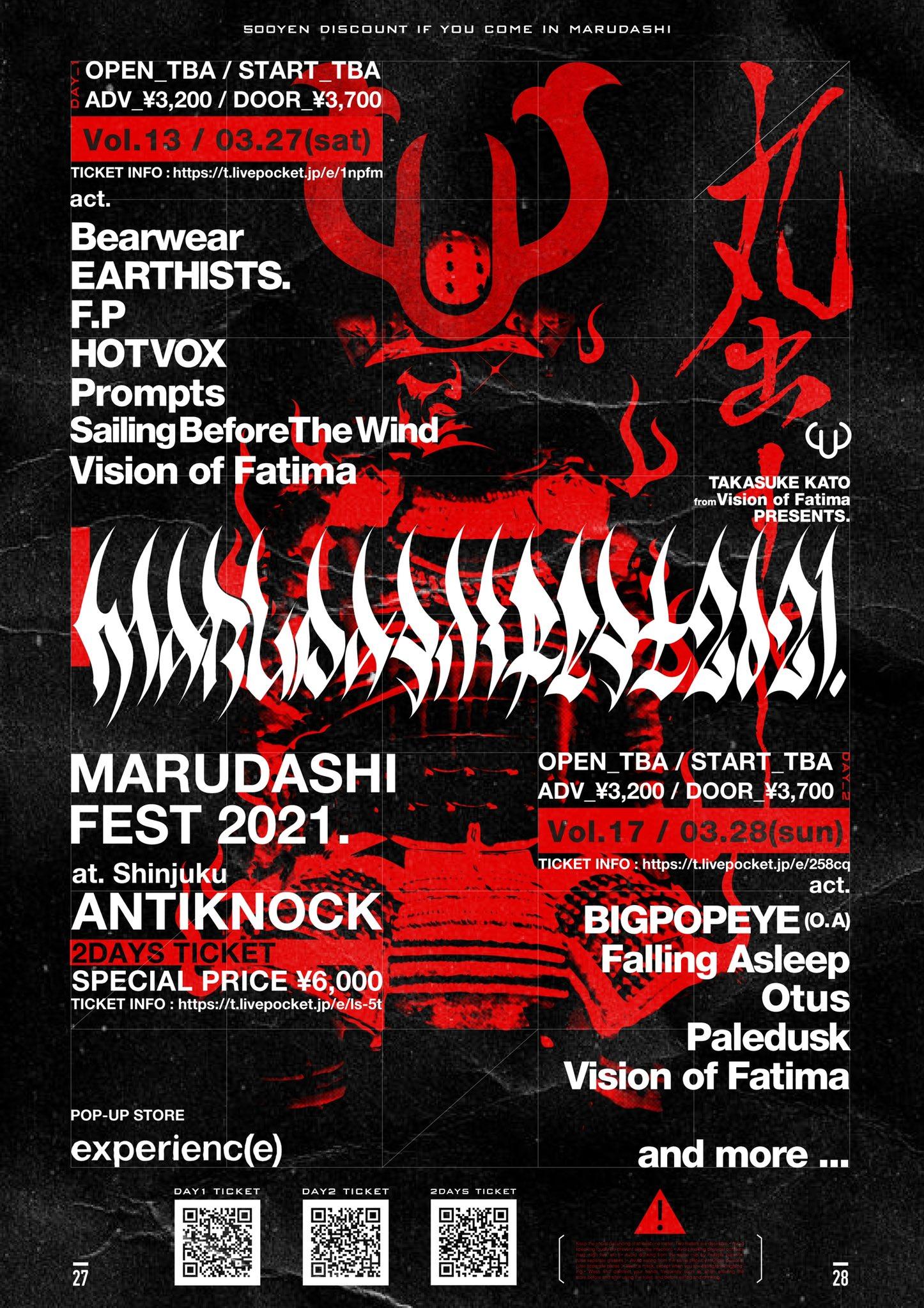 【MARUDASHI FEST 2021~2DAYS TICKET~】