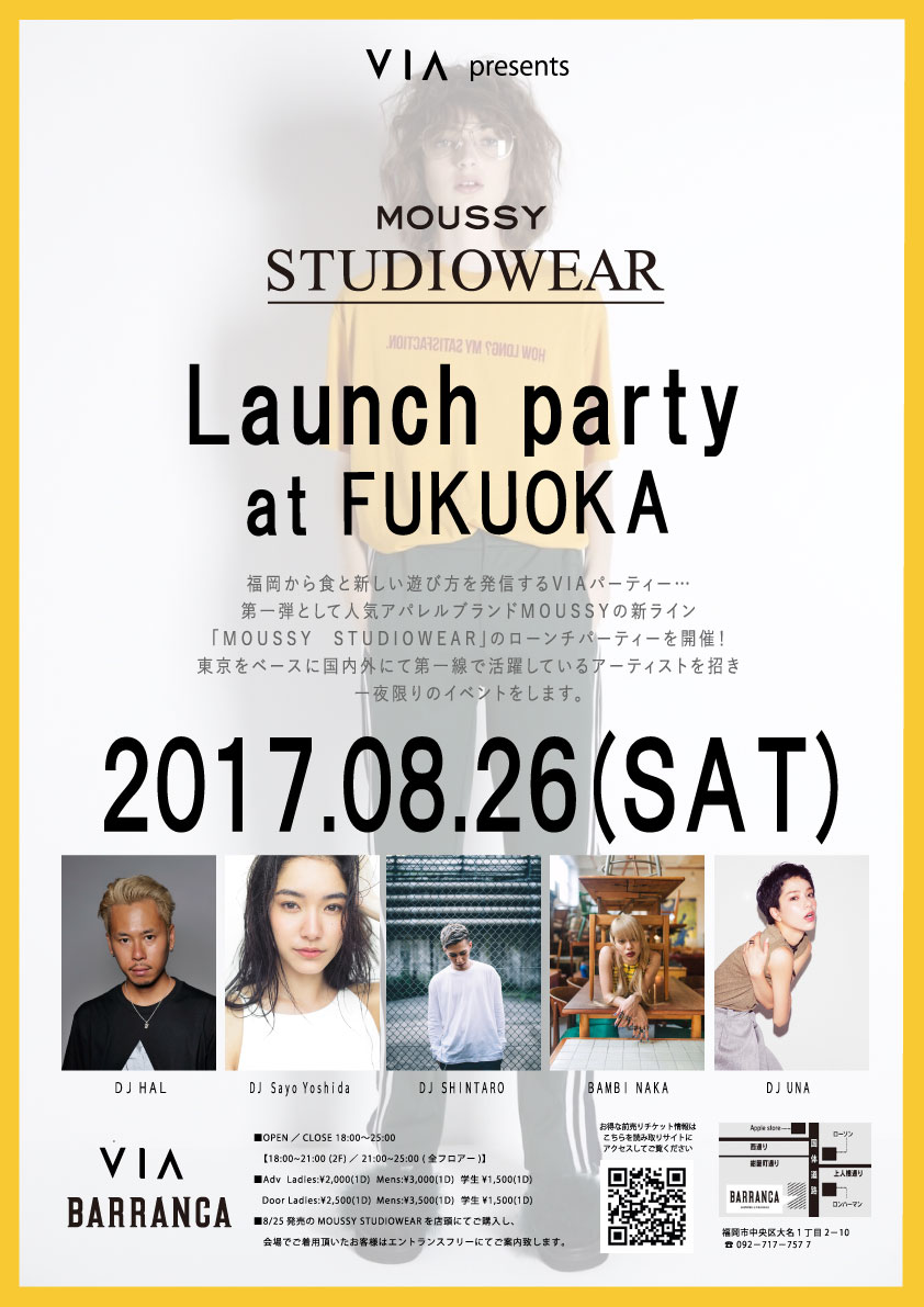 『MOUSSY STUDIOWEAR』 Launch PARTY(FUKUOKA)