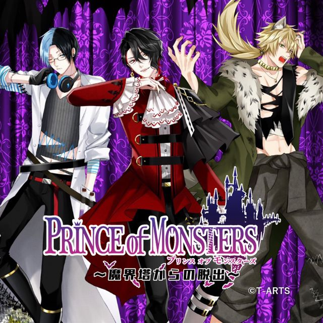 PRINCE of MONSTERS~魔界塔からの脱出~【第1回】