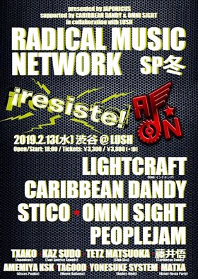 RADICAL MUSIC NETWORK SP冬