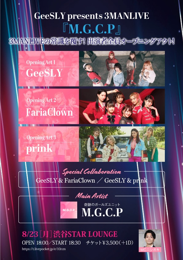 GeeSLY presents 「3MANLIVE」
