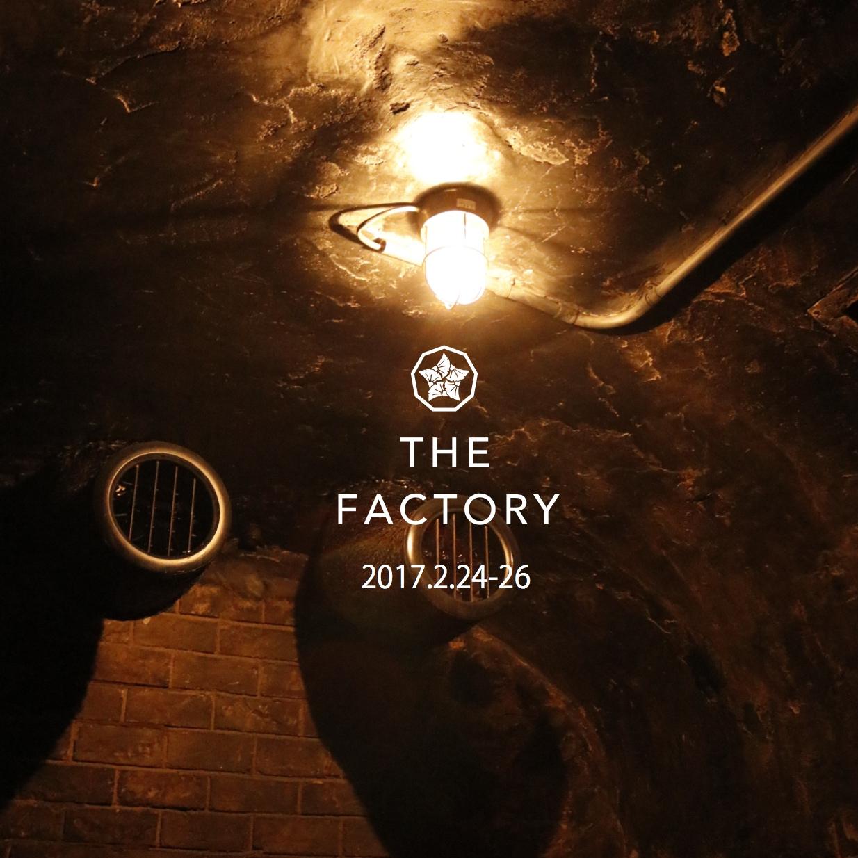 2月24(金)19:00~公演「THE FACTORY」
