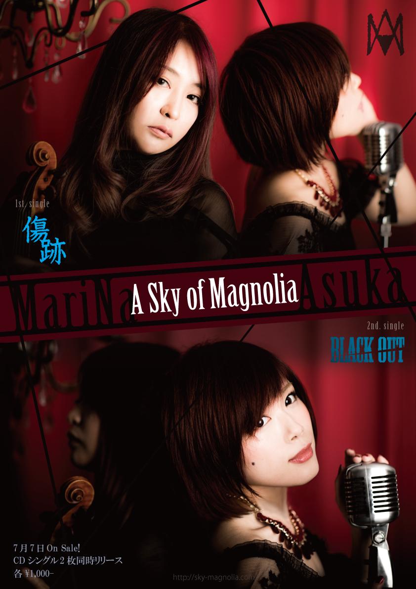Live AMP Vol.3 児塚あすか生誕祭!A Sky of Magnolia・森男・我流トーキョー 3マンライブ!