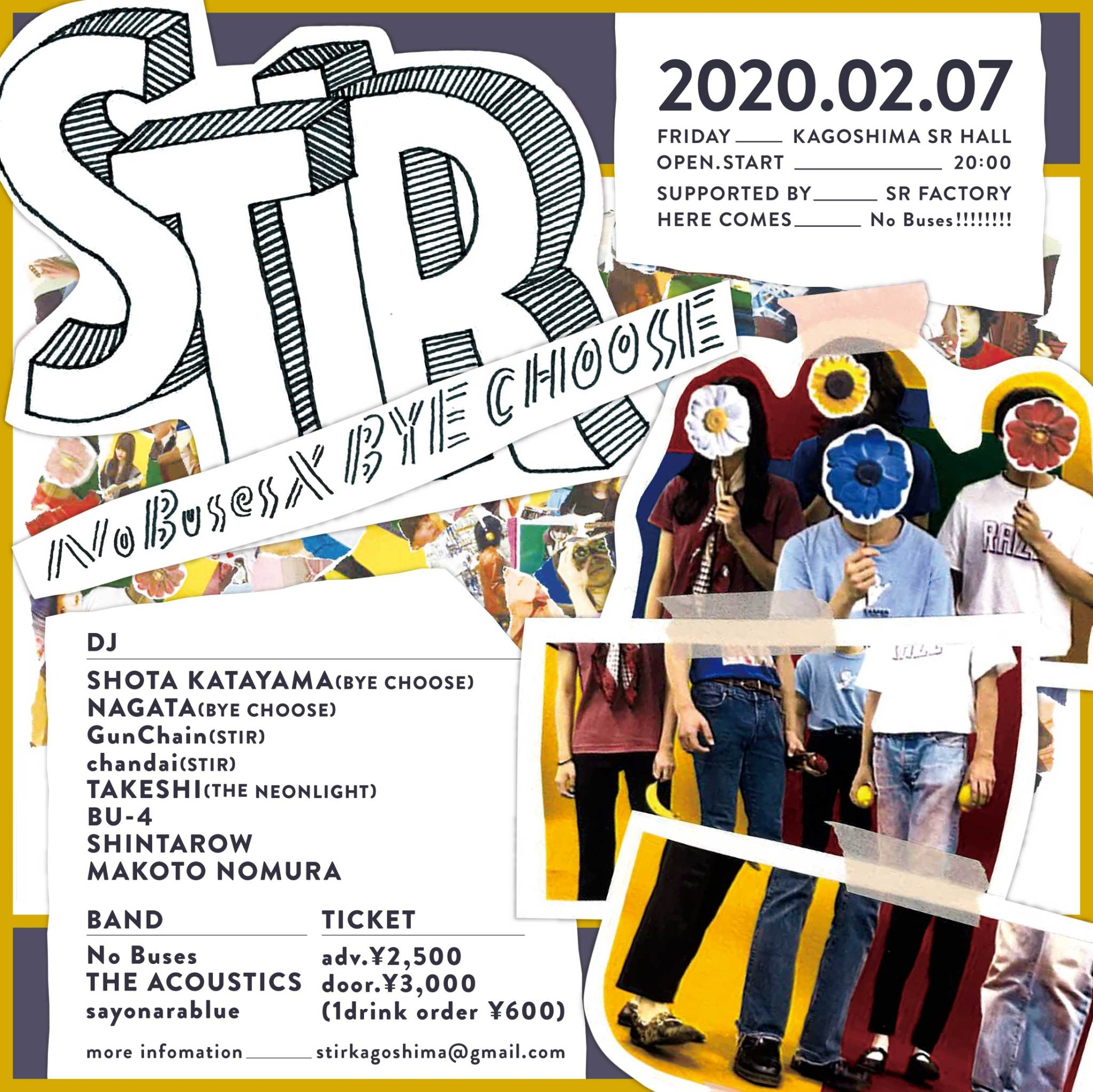 STIR 〜No Buses × BYE CHOOSE〜