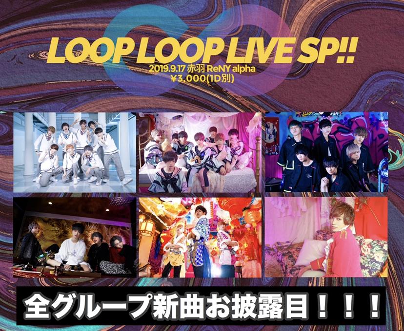 LOOP LOOP LIVE SP!!!
