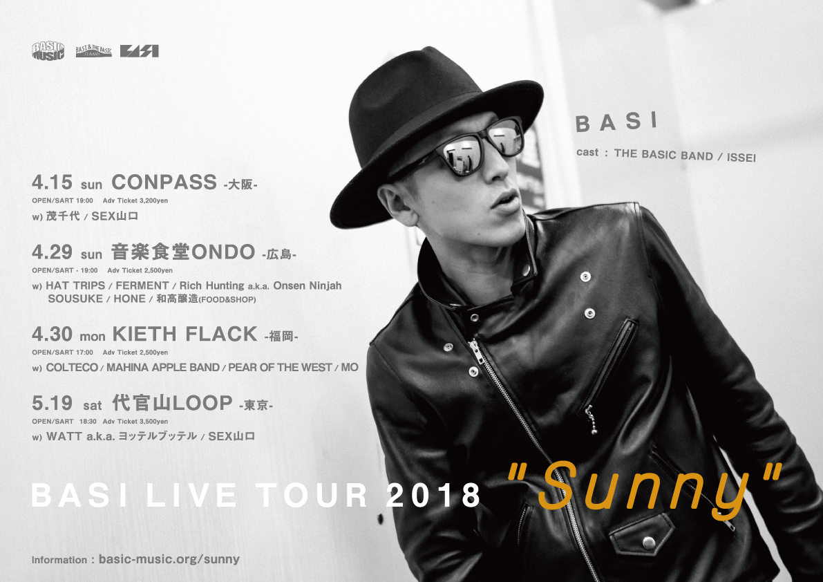 BASI LIVE TOUR 2018 ''Sunny'' in Tokyo