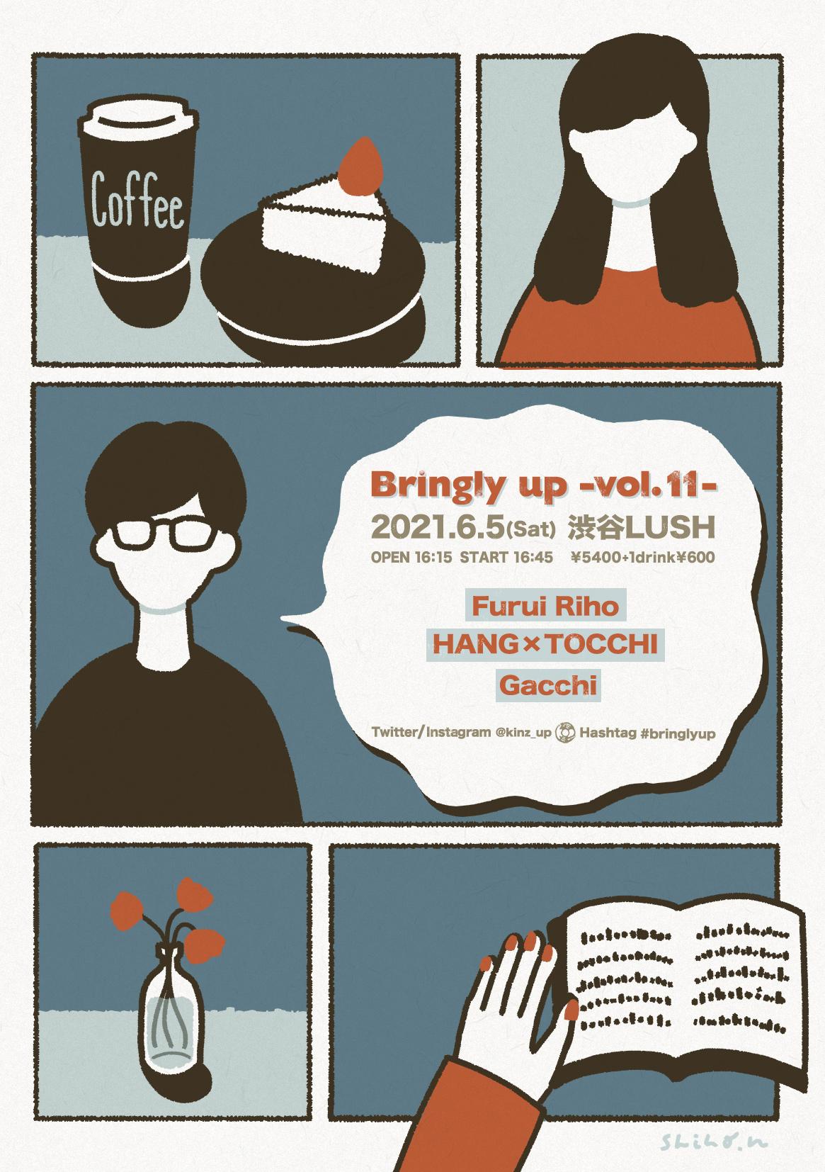 Bringly up -vol.11-