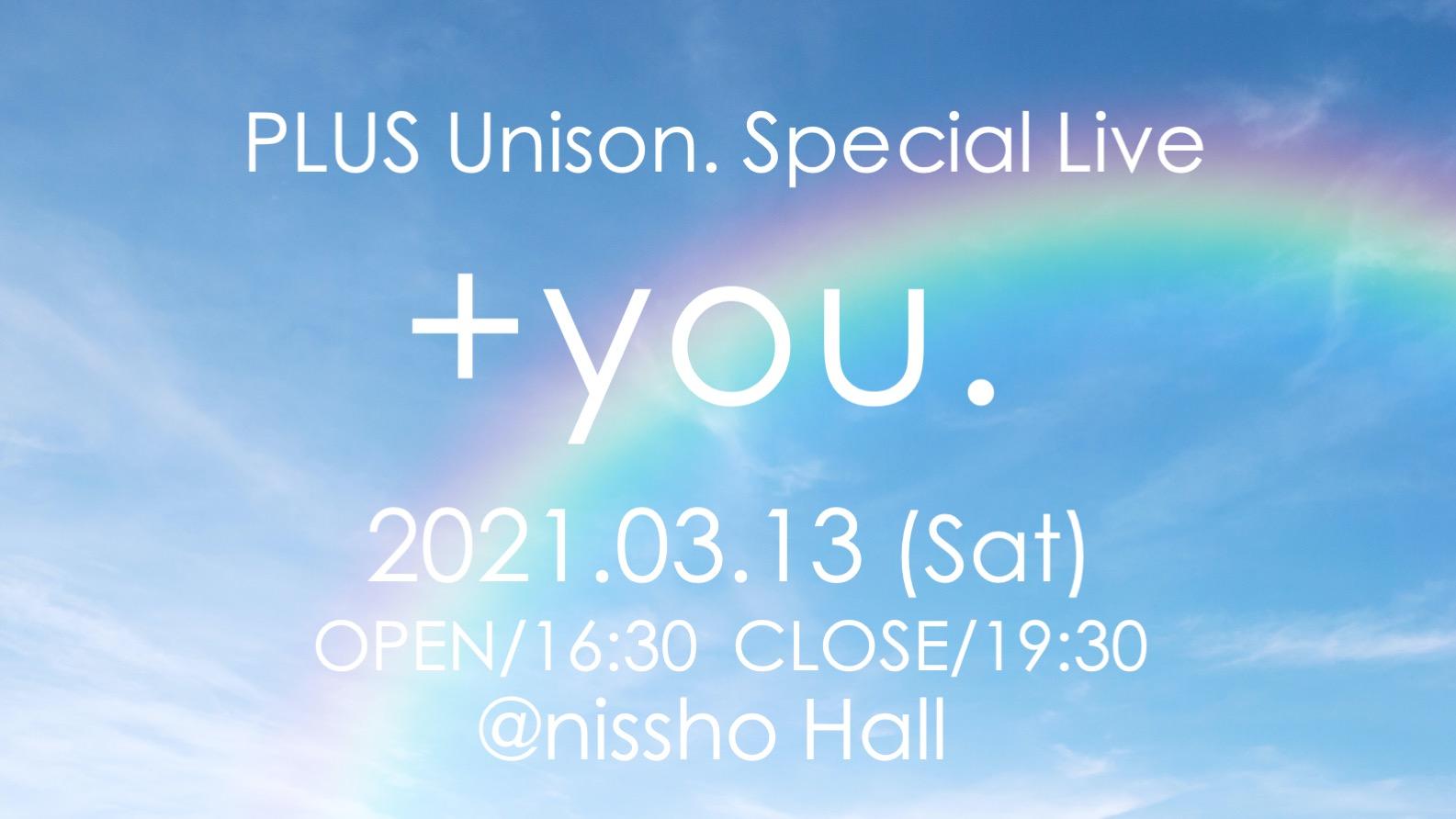 PLUS Unison.主催ライブ 『 +you. 』