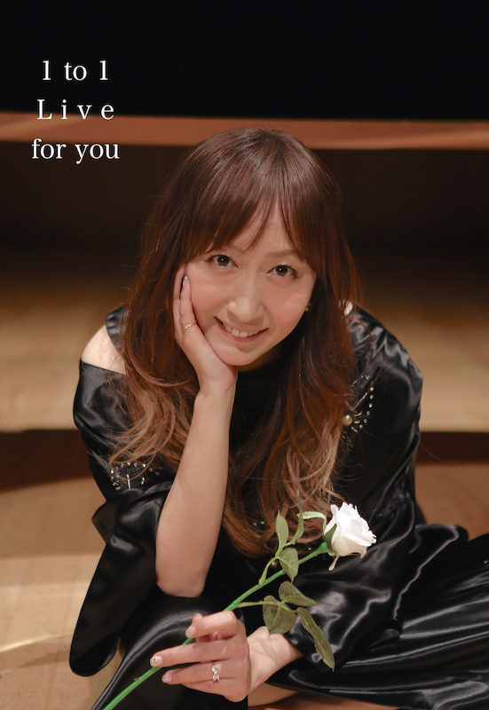 KOKIA 1 to 1 Live for you