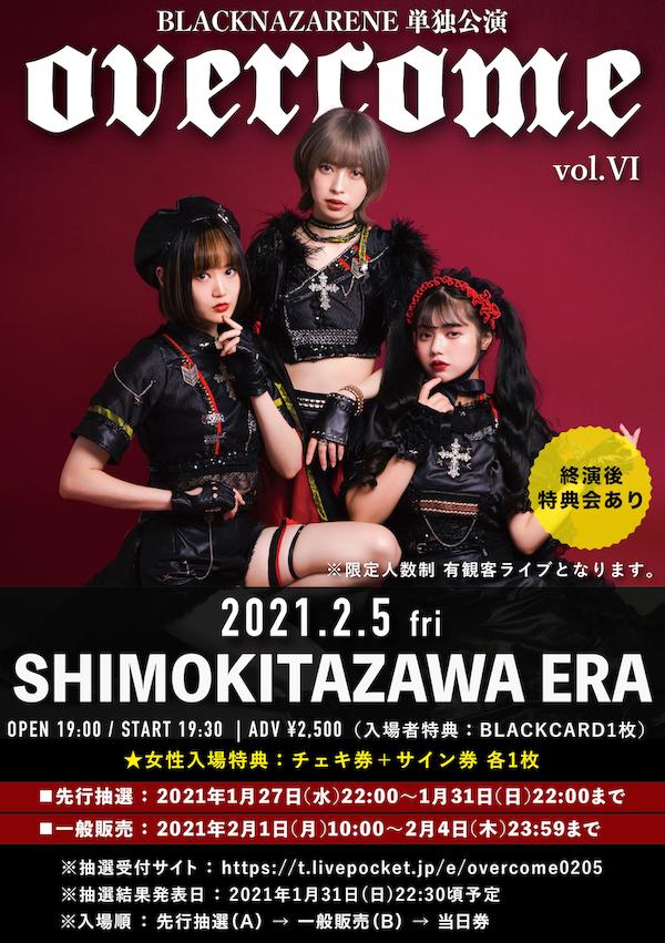 BLACKNAZARENE単独公演 「overcome vol.Ⅵ」