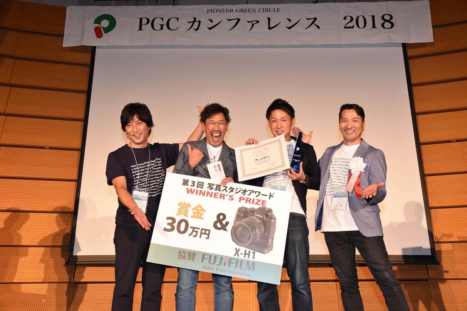 第4回写真スタジオアワード&村尾隆介氏「スタジオと個人を磨くブランド戦略」講演