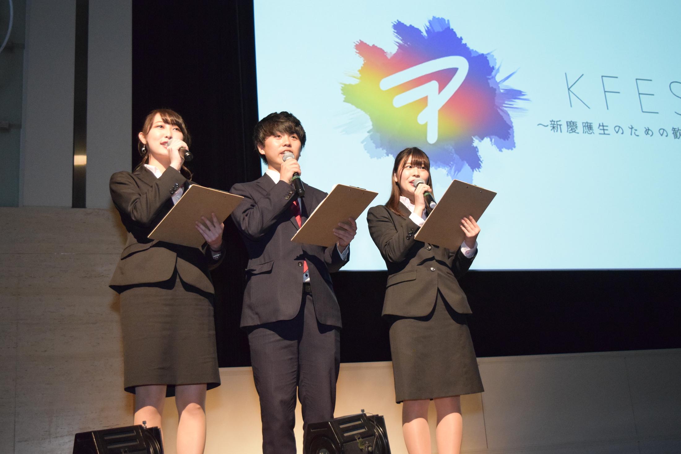 KFES2019〜新慶應生のための歓迎会〜