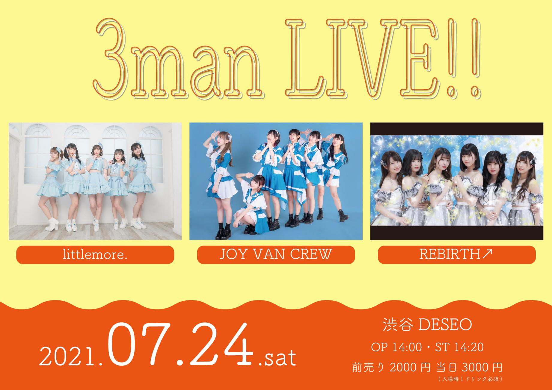 7/24(土) littlemore. × JOY VAN CREW × REBIRTH↗ 3man LIVE!!
