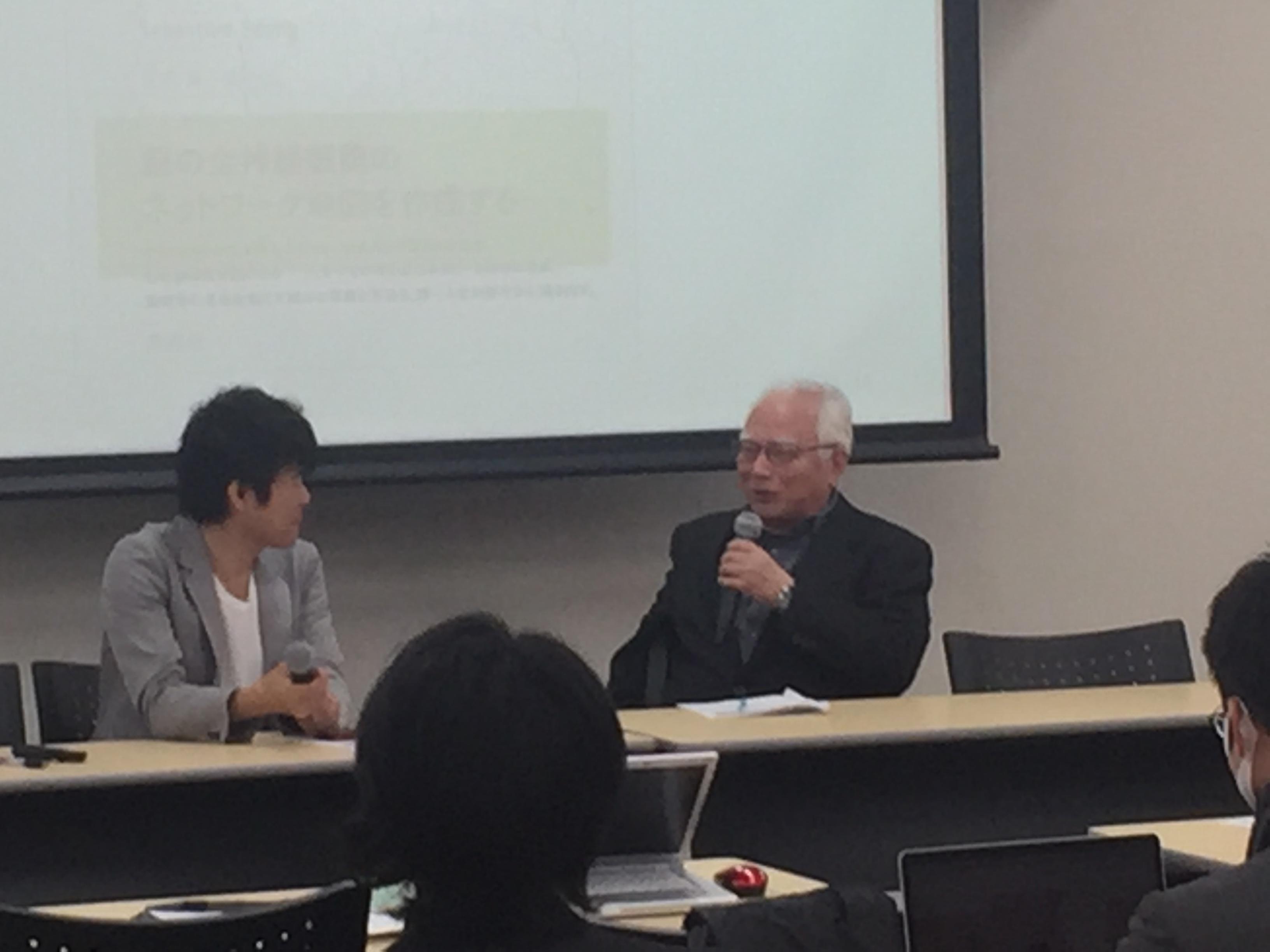 日本未来学会「参加型メディアの未来」
