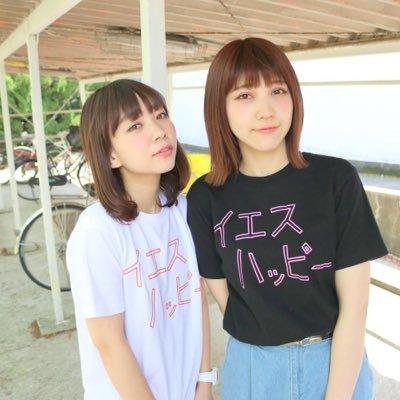 女子箱 -アイドルボックス #59- 〜duo only 5〜