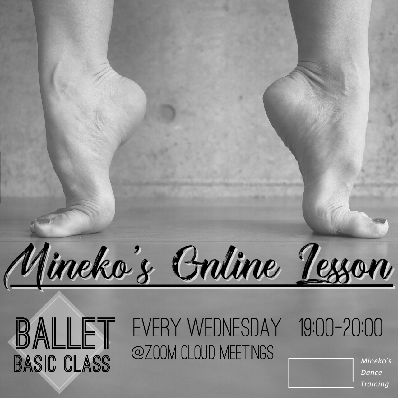 Mineko's Online Lesson〈September〉