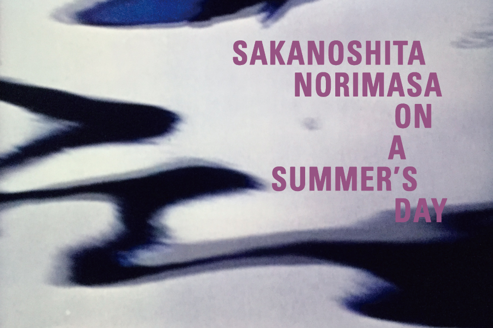 SAKANOSHITA NORIMASA ON A SUMMER'S DAY【大阪公演】