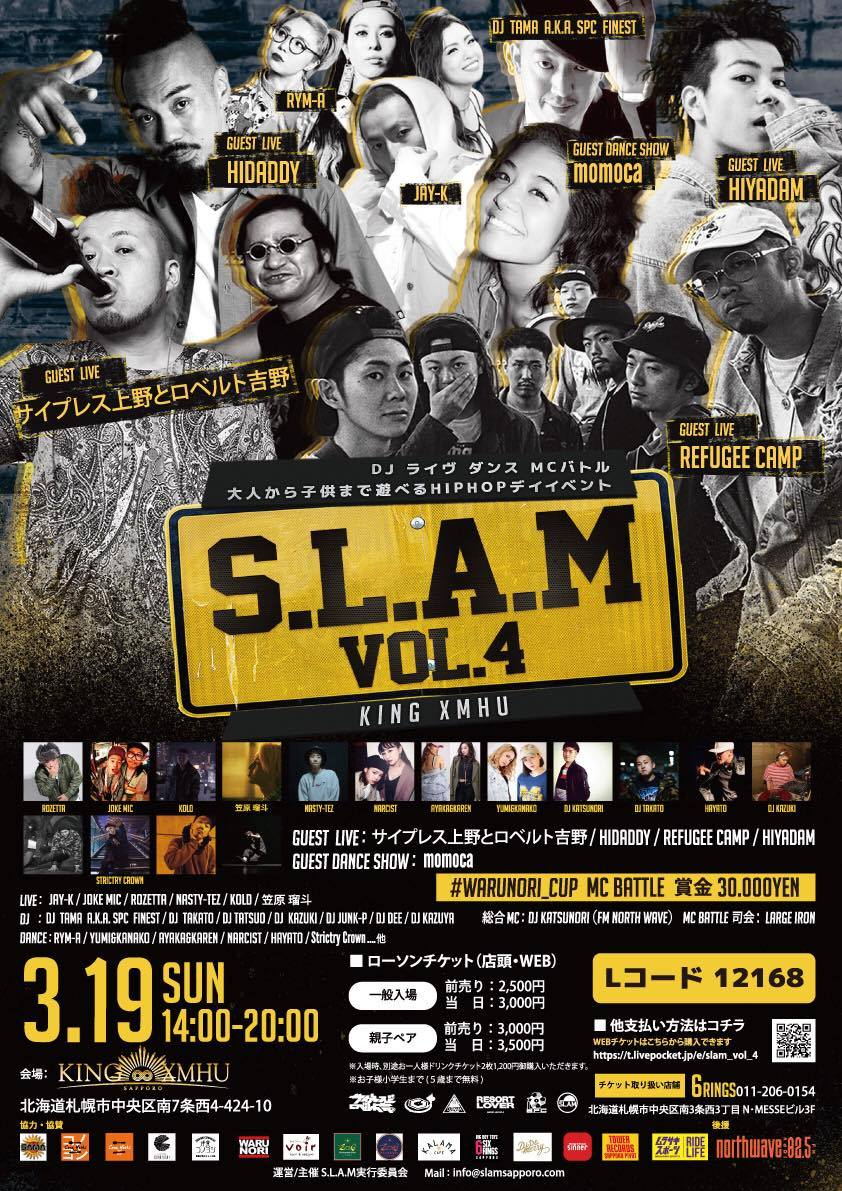 S.L.A.M VOL.4 AT.KING XMHU