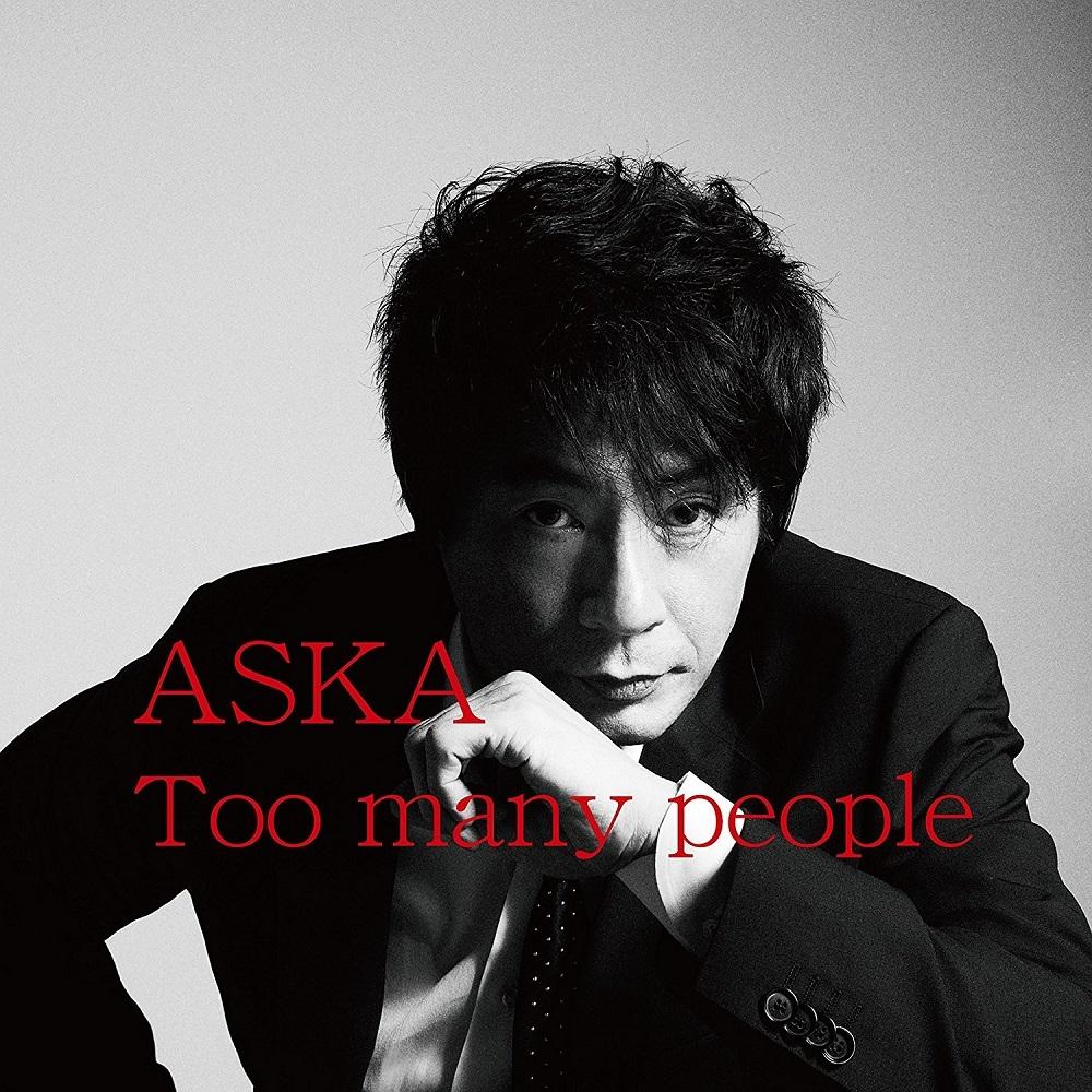 ASKA「MV収録」