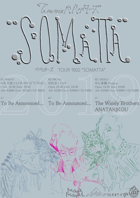 """ペペッターズ TOUR 1902 """"SOMATTA"""""""