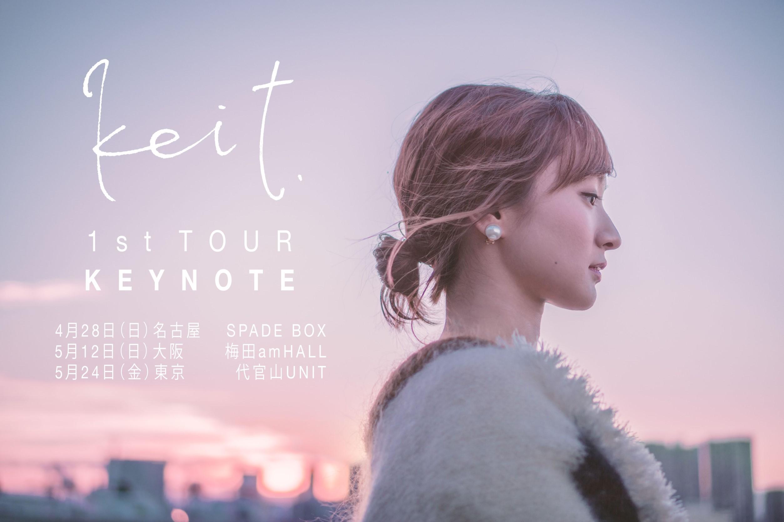 """竹渕慶 1st TOUR """"KEYNOTE"""" in 大阪"""