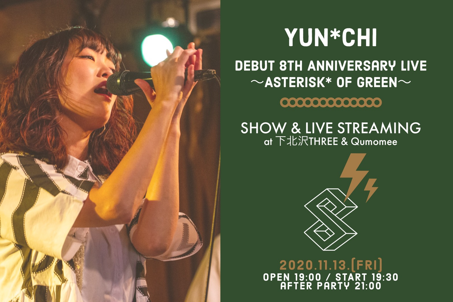 Yun*chi debut 8th Anniversary LIVE ~Asterisk* of Green~