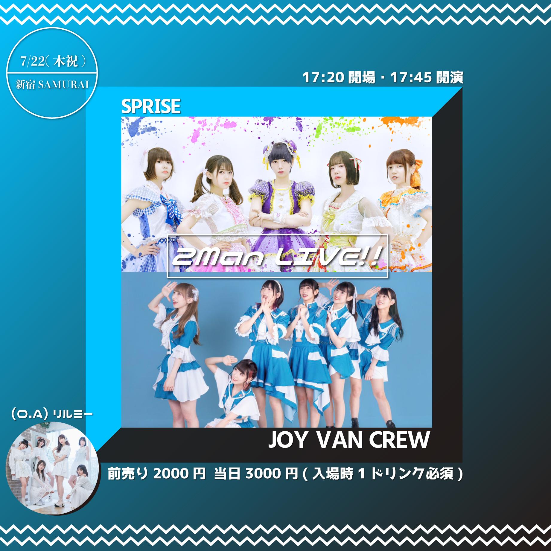 7/22(木祝) SPRISE × JOY VAN CREW 2Man Live!!