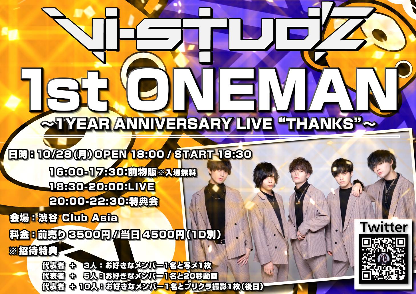 "Vi-Stud'Z 1st ONEMAN ~1YEAR ANNIVERSARY LIVE ""THANKS"" 〜"