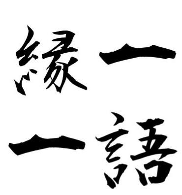 マスクドん第6回オフ会~一語一縁公開収録!