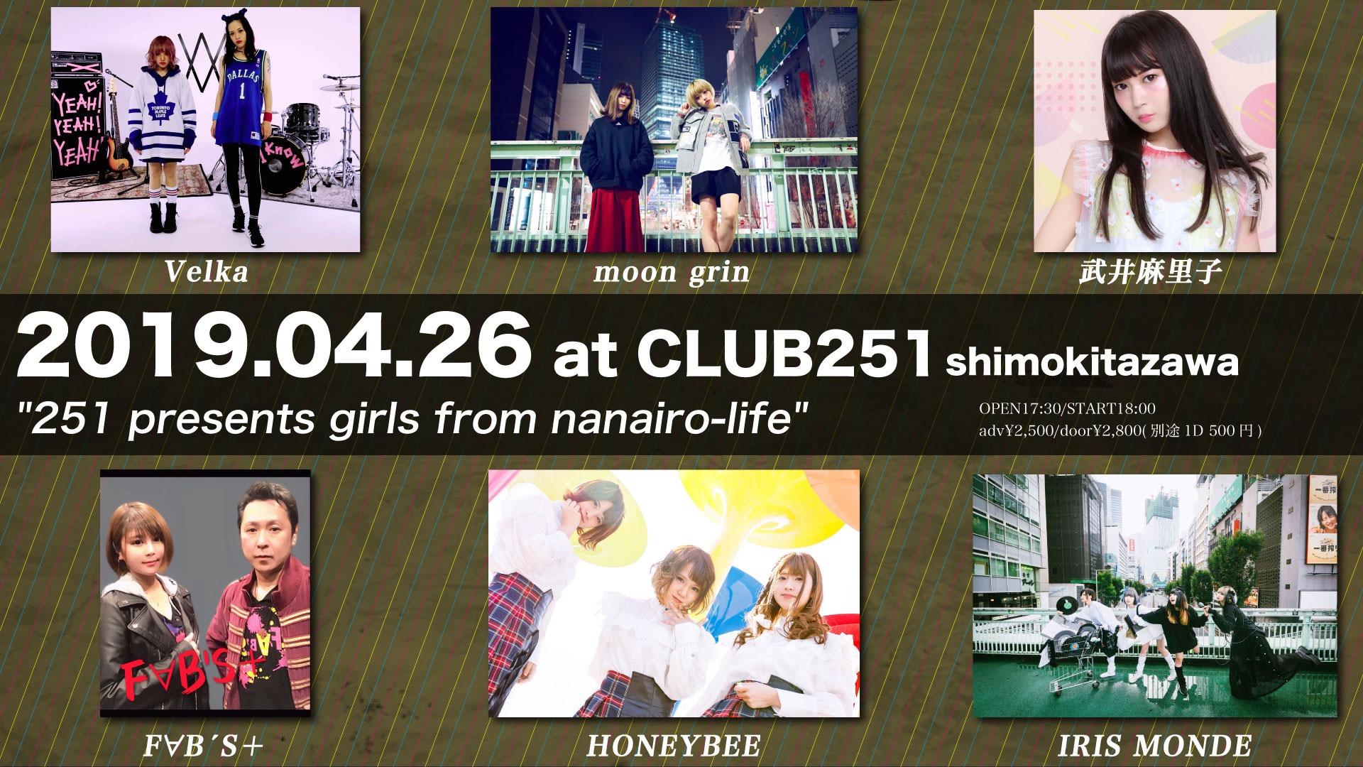 251 presents girls from nanairo-life