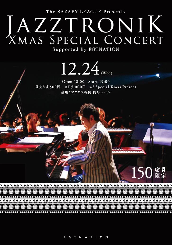Jazztronik Xmas Special Concert