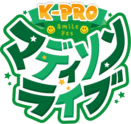 K-PROお笑いスペシャルライブ『K-PROマディソンライブvol.1』